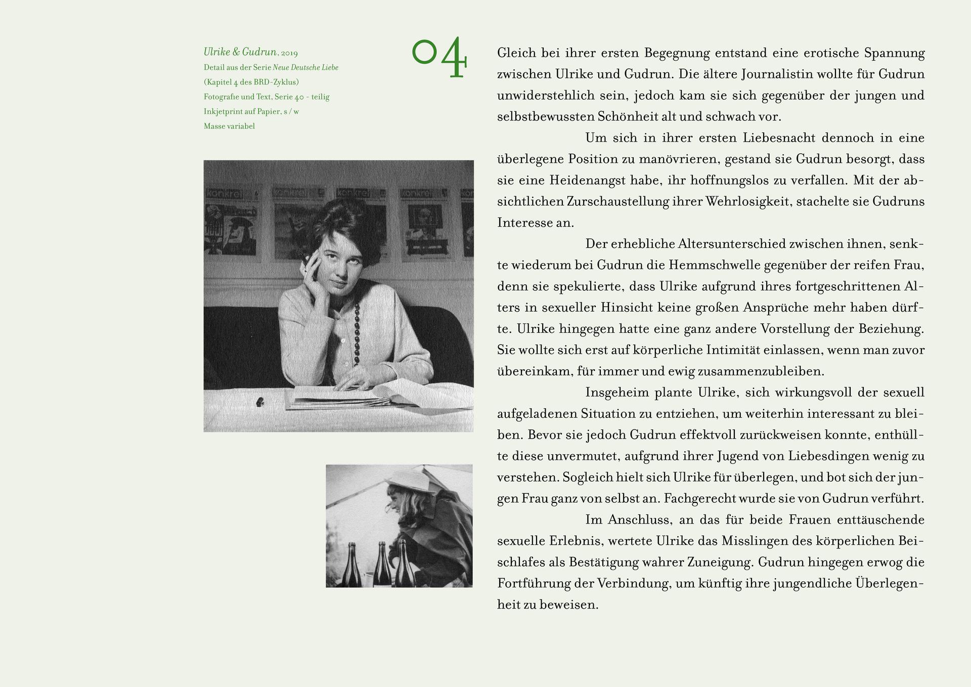 Ulrike Meinhof © Max Ehlert
